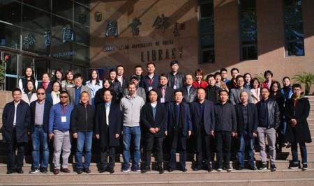 Hiệu trưởng Trường Đại học Sân khấu – Điện ảnh Hà Nội tham dự Liên hoan phim các trường Châu Á 2018 (AUFF)